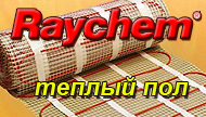 raychem_ban.jpg